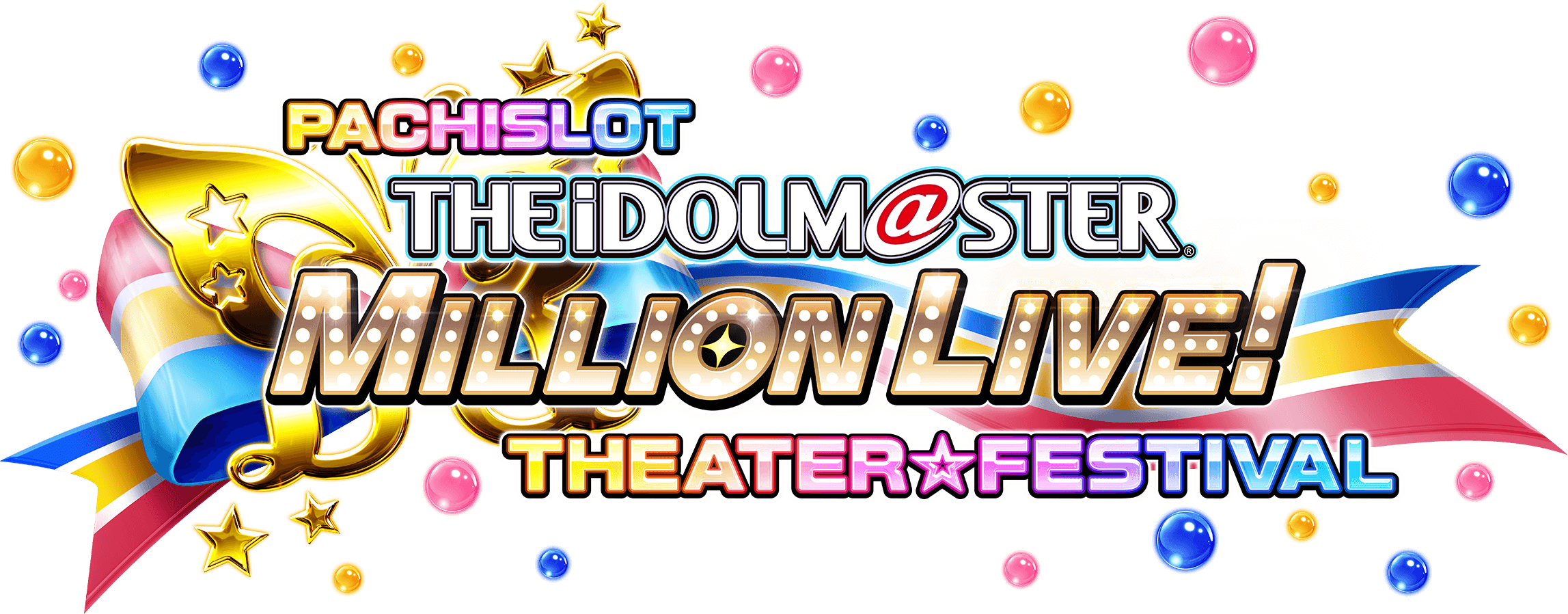 PATCHISLOT THEiDOLM@STER MILLION LIVE! THEATER☆FESTIVAL